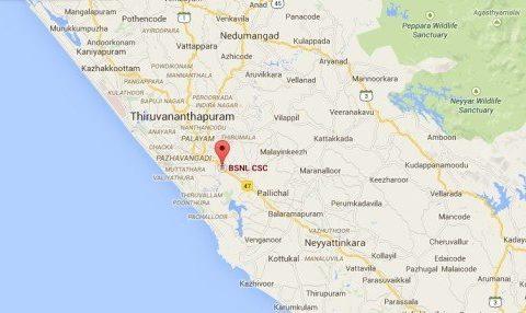 New Fiber Optic Training Course in Kerala 1