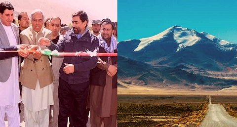 Afghanistan Fiber Project Nears Completion 2