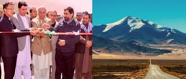 Afghanistan Fiber Project Nears Completion 1