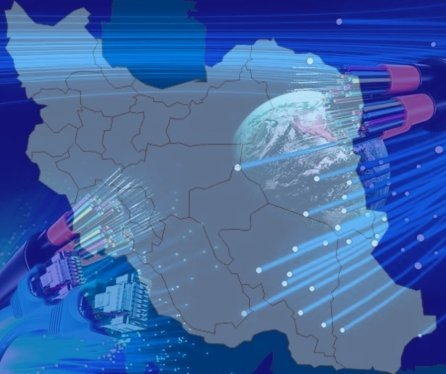 Iran TIC fiber optic infrastructure expansion