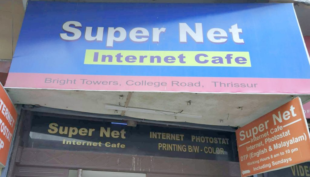 Rural India Witnesses Surge in Data Usage 1